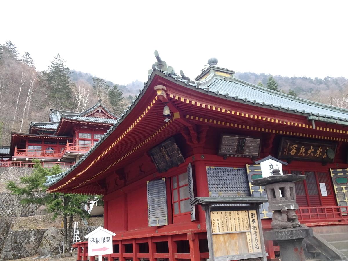 f:id:yamagishi_tea:20210606002852j:plain