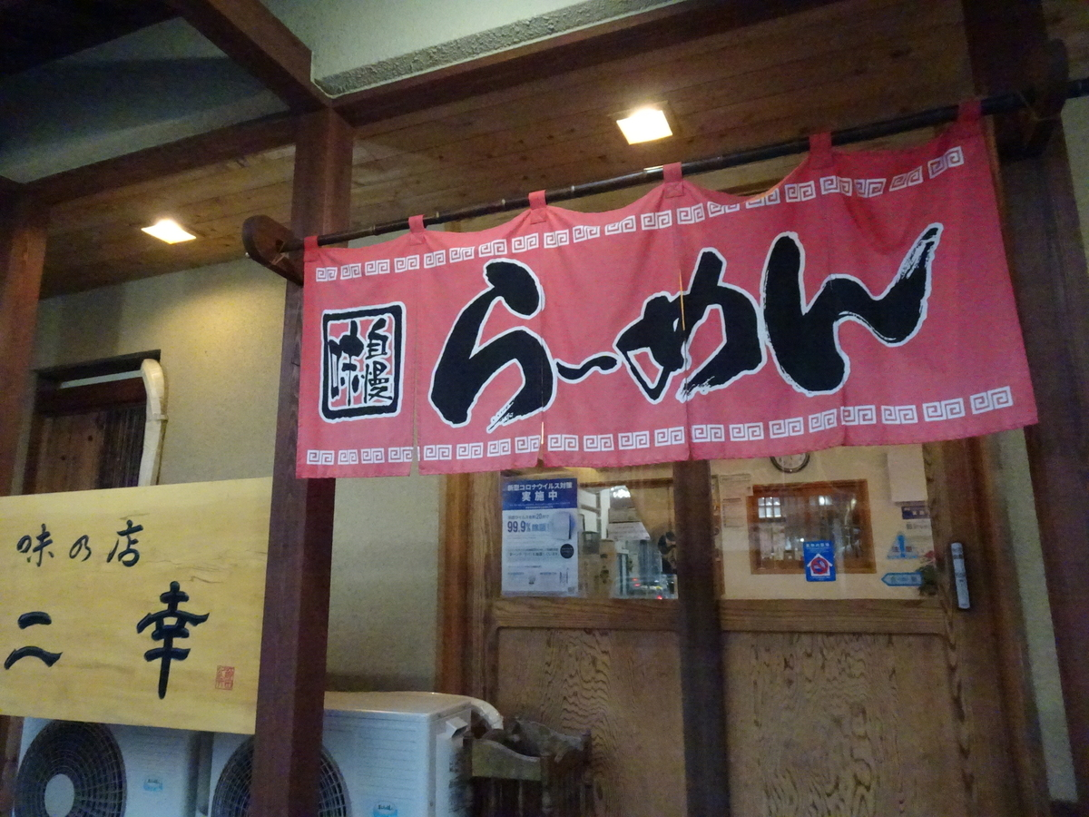 f:id:yamagishi_tea:20210606005839j:plain
