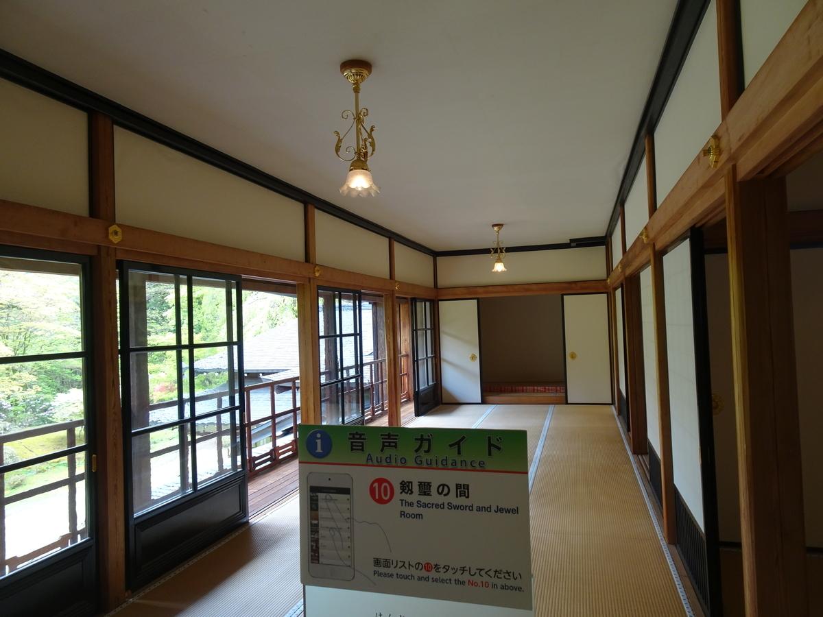 f:id:yamagishi_tea:20210612000516j:plain