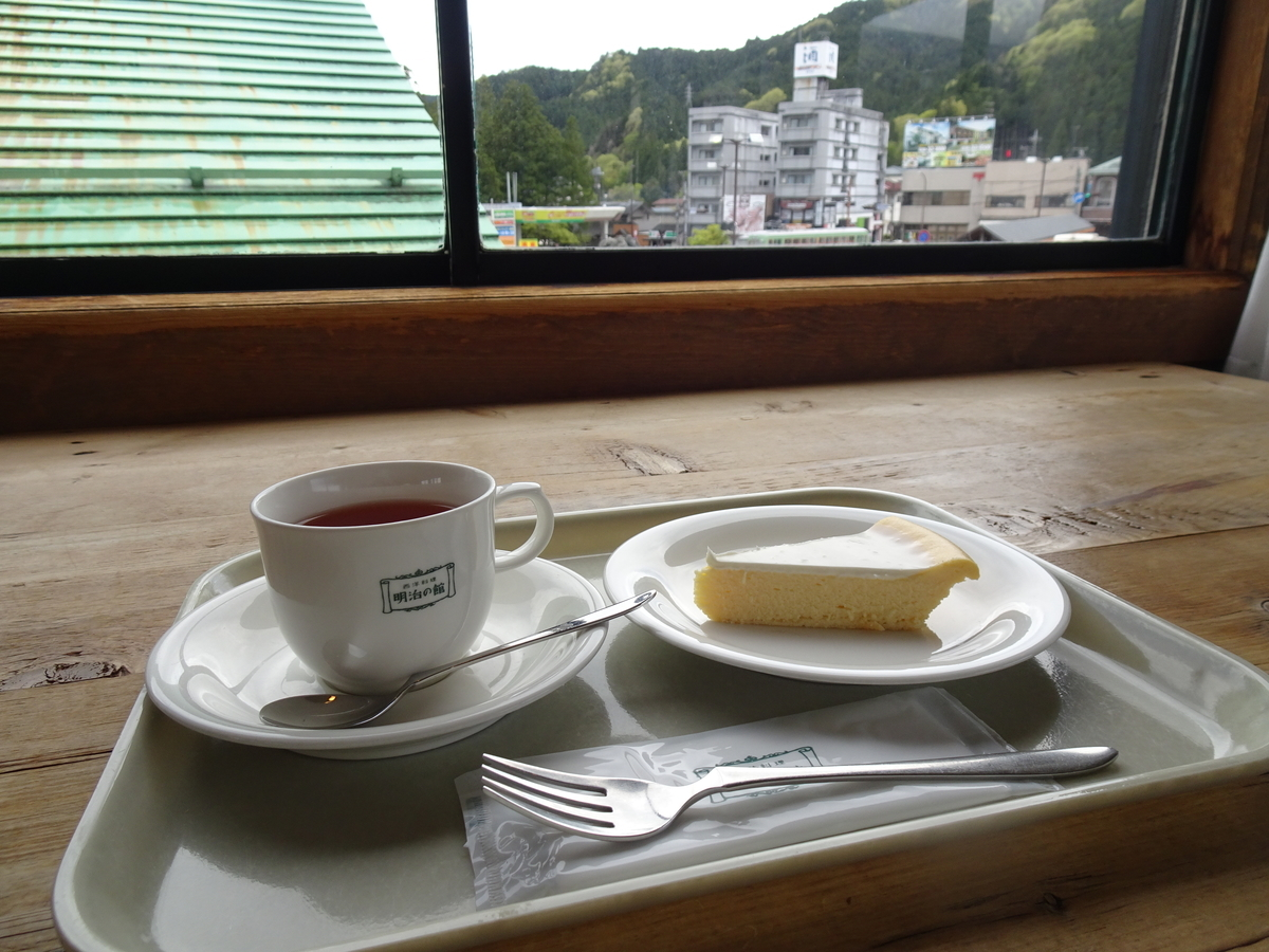 f:id:yamagishi_tea:20210613000337j:plain