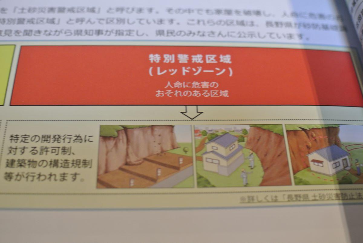 f:id:yamagoya-life:20210522164457j:plain