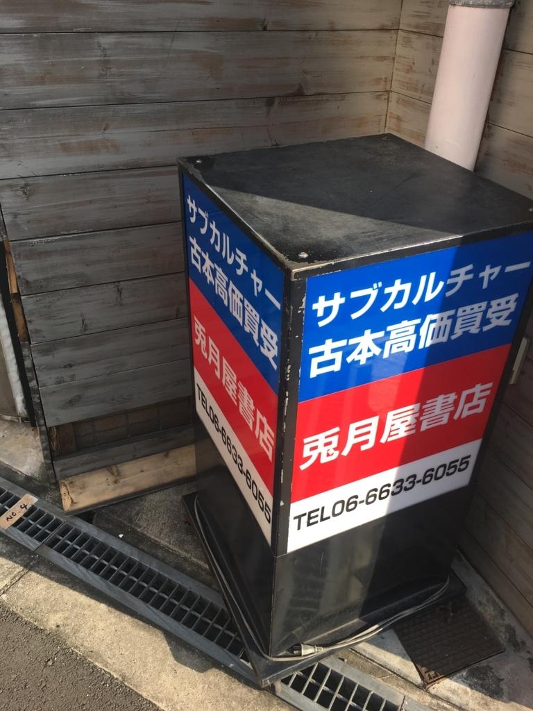 f:id:yamaguchi114114:20171127232827j:plain