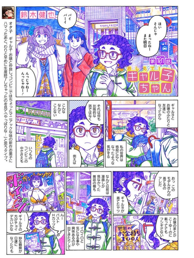 f:id:yamaguchi114114:20171130185330p:plain