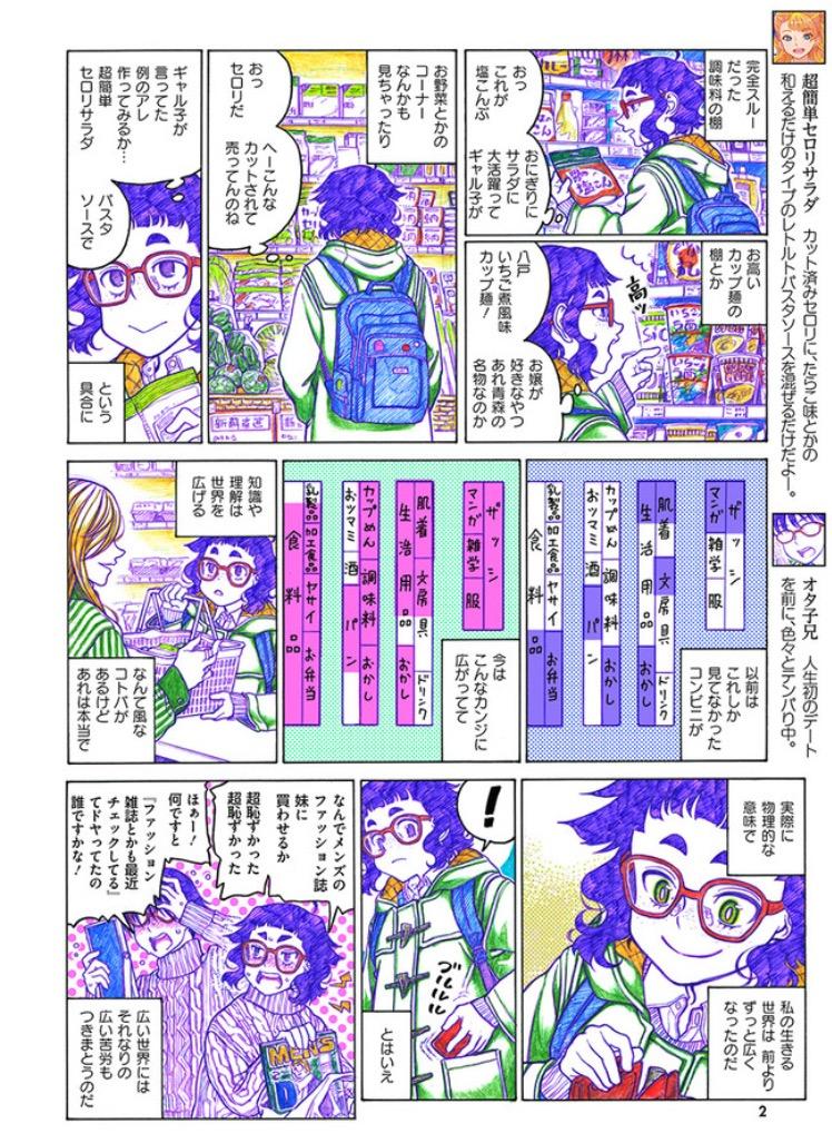 f:id:yamaguchi114114:20171130185335p:plain