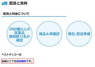 f:id:yamaguchi777kun:20170914114021p:plain