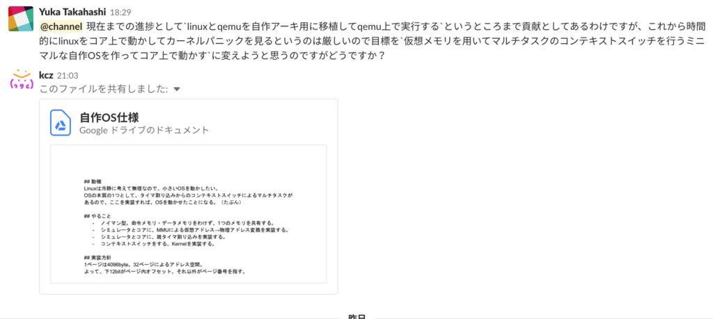 f:id:yamaguchi_1024:20180221064151p:plain