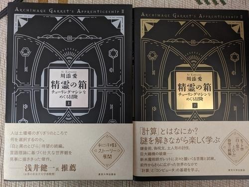 f:id:yamaguchi_1024:20191013132228j:plain