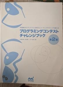 f:id:yamaguchi_1024:20191013132311j:plain