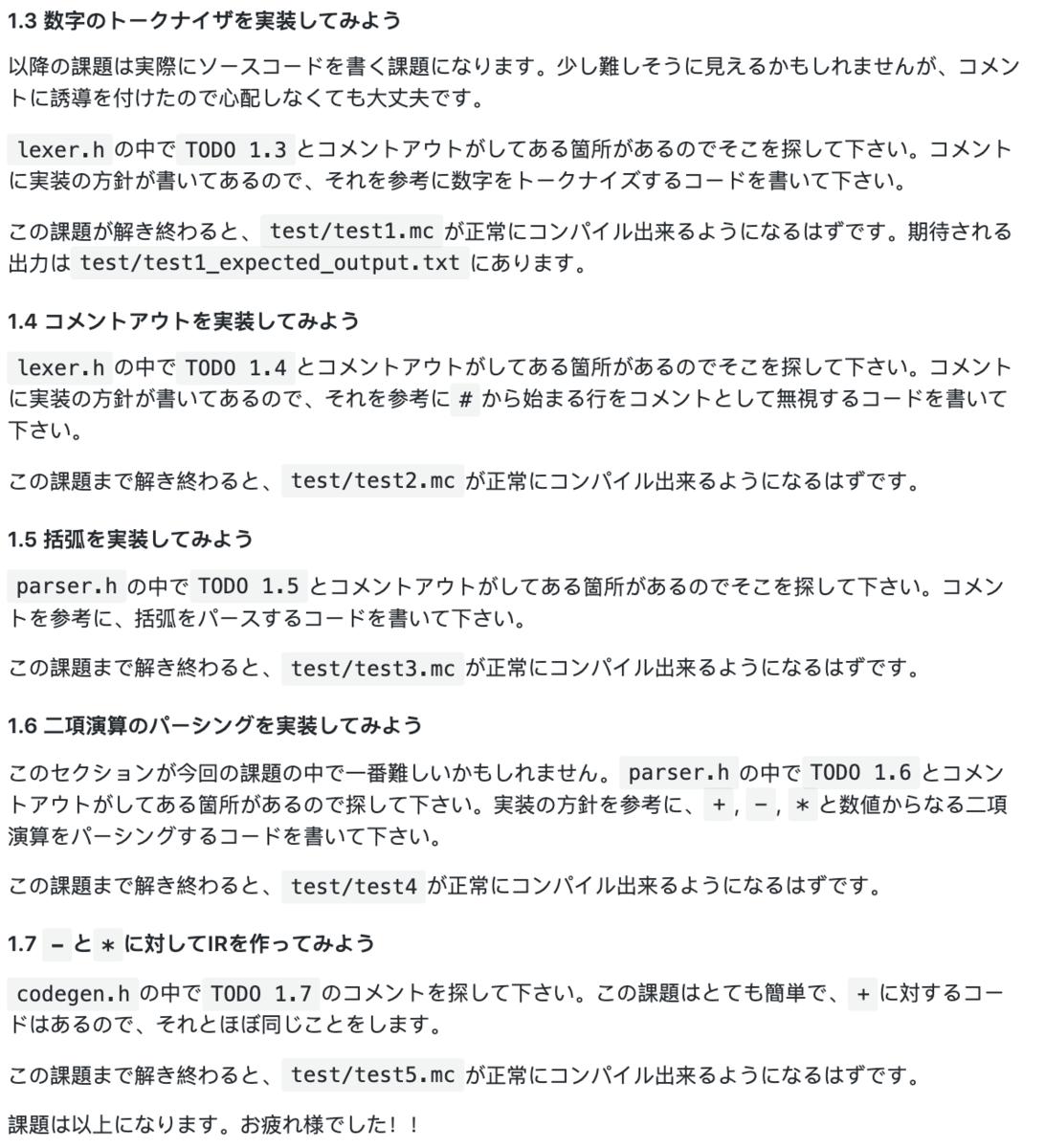 f:id:yamaguchi_1024:20191019153341p:plain