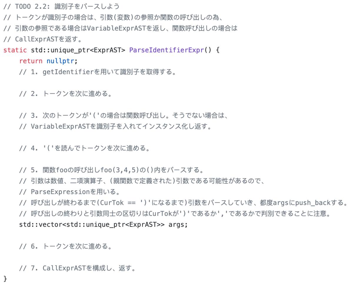 f:id:yamaguchi_1024:20191019154349p:plain