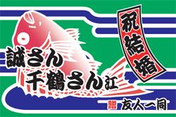 f:id:yamaguchihirokazu:20160817205448j:plain