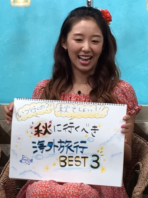 f:id:yamaguchihirokazu:20160831211838j:plain