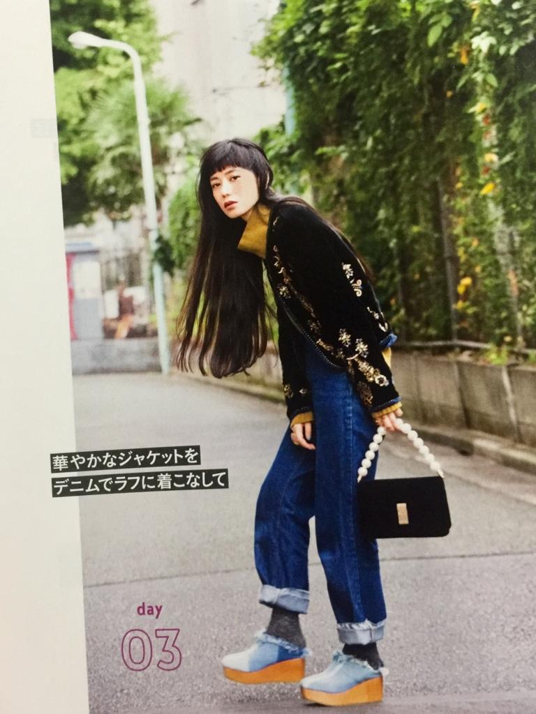 f:id:yamaguchihirokazu:20161025220715j:plain