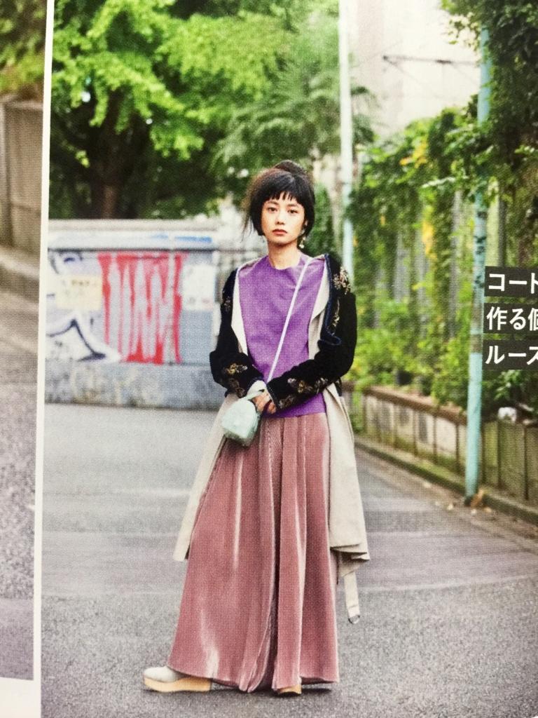 f:id:yamaguchihirokazu:20161025220728j:plain
