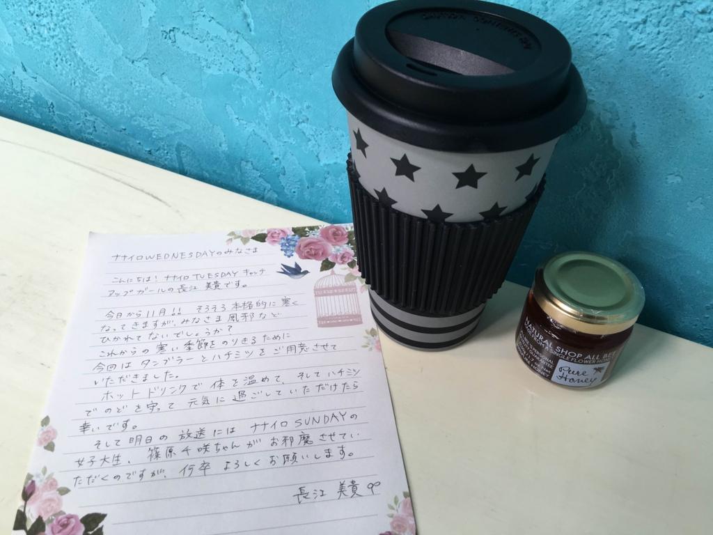 f:id:yamaguchihirokazu:20161101213314j:plain