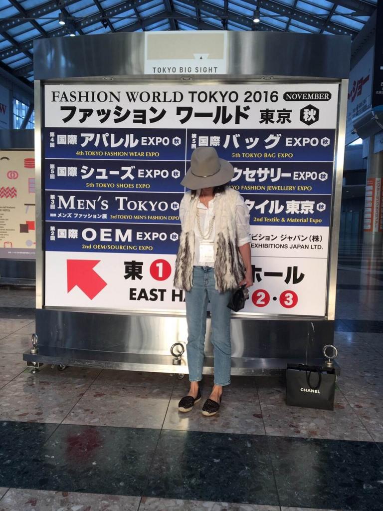 f:id:yamaguchihirokazu:20161108213734j:plain