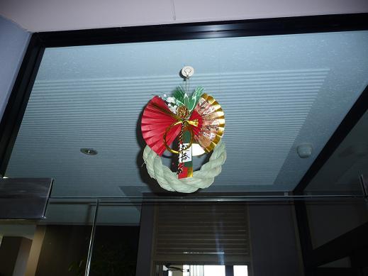 f:id:yamaguchikeiei:20120105113649j:image