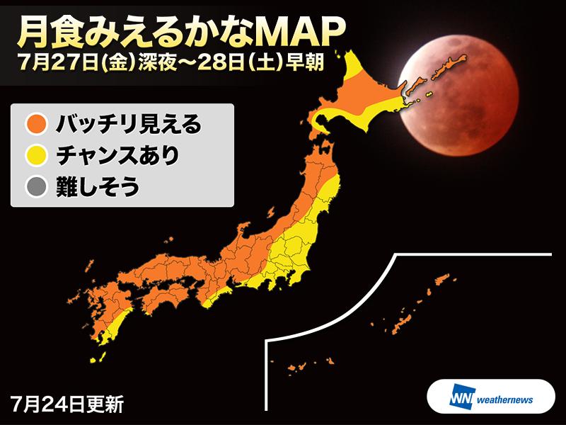 f:id:yamaguchinouen:20180726212607j:plain