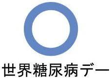 f:id:yamaguchinouen:20181114221900p:plain