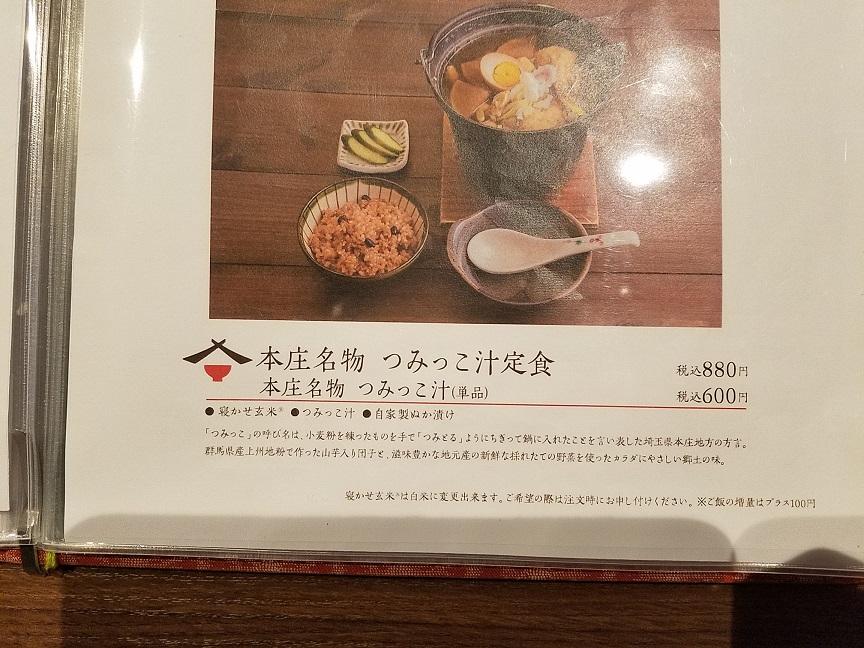 f:id:yamaguchinouen:20181115212744j:plain