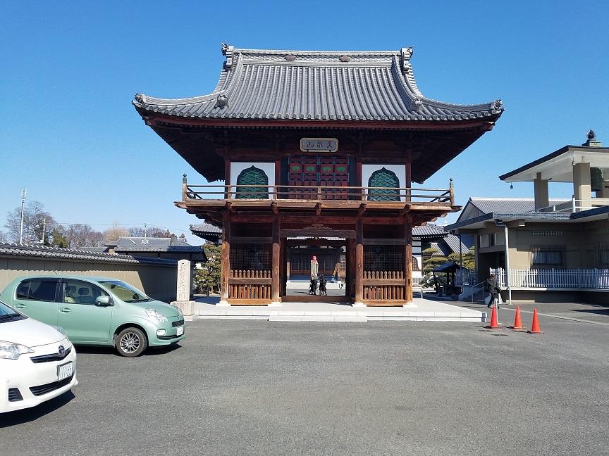 f:id:yamaguchinouen:20190217213438j:plain