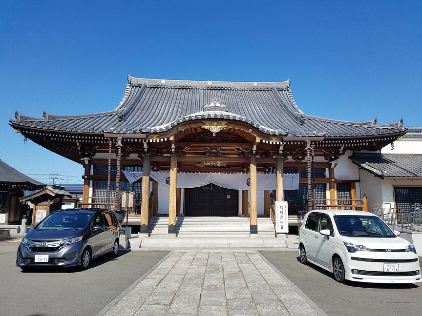 f:id:yamaguchinouen:20190217213806j:plain