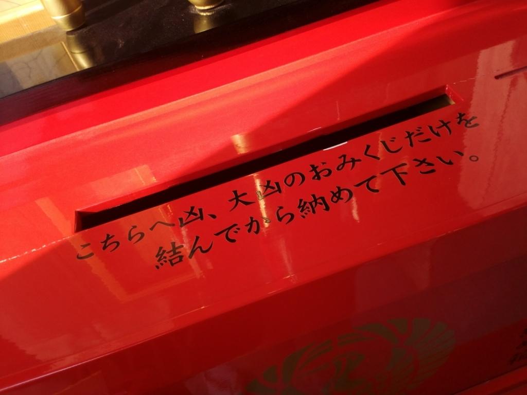 f:id:yamagutijuri:20180509233538j:plain