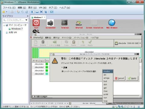 f:id:yamagw:20121027171238j:image