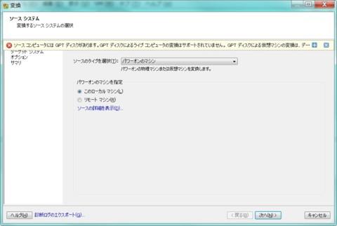 f:id:yamagw:20121027171742j:image
