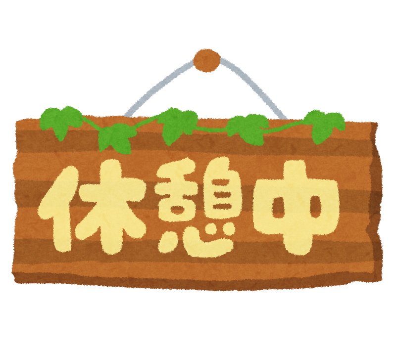 f:id:yamahana-acacias:20170611125938p:plain