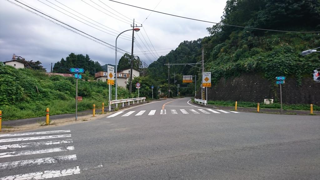 f:id:yamahero30:20171008230559j:plain