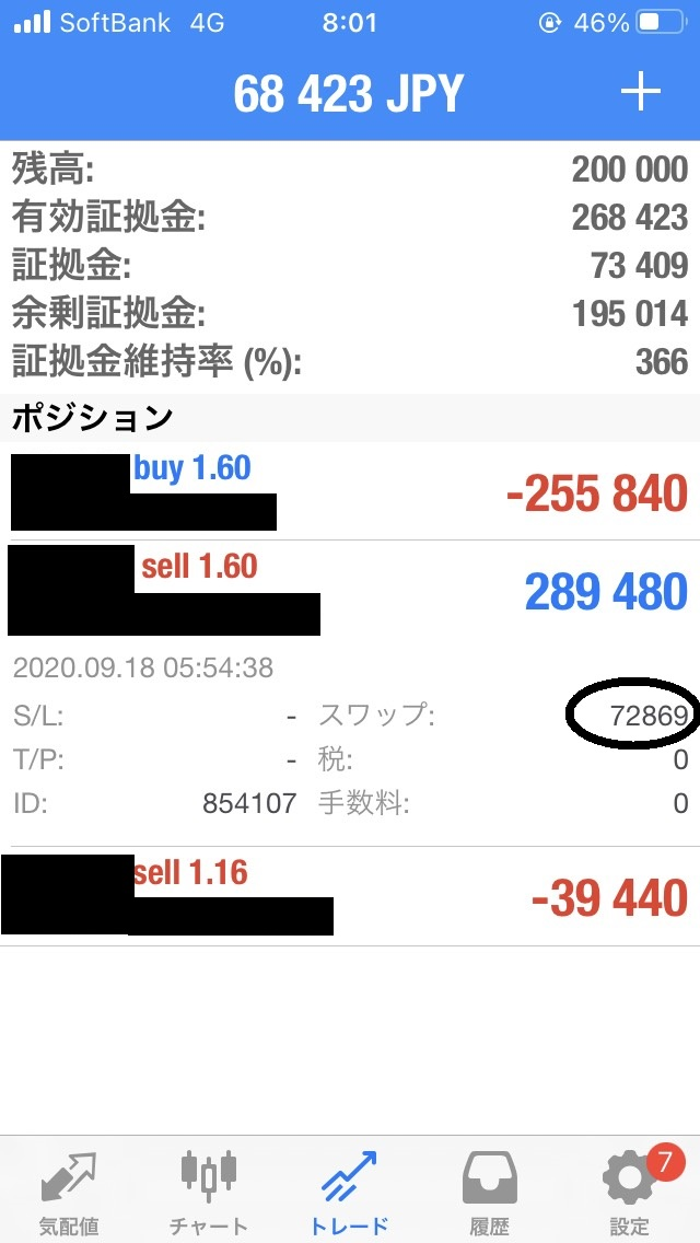 f:id:yamahideyuu:20201015152202j:plain
