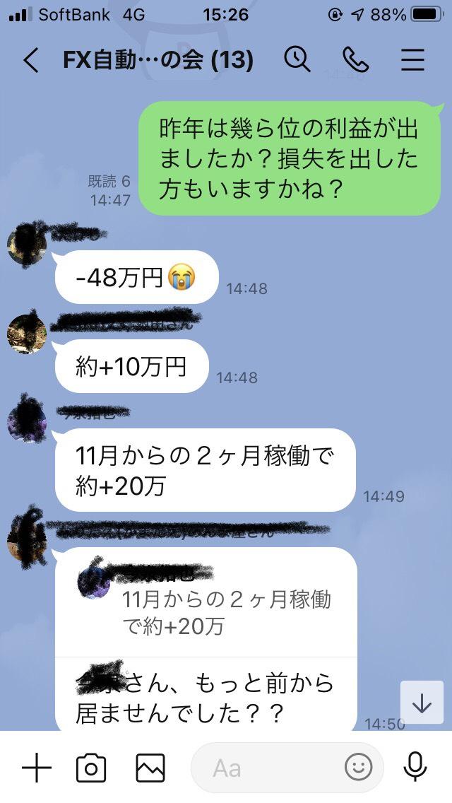f:id:yamahideyuu:20210102161546j:plain