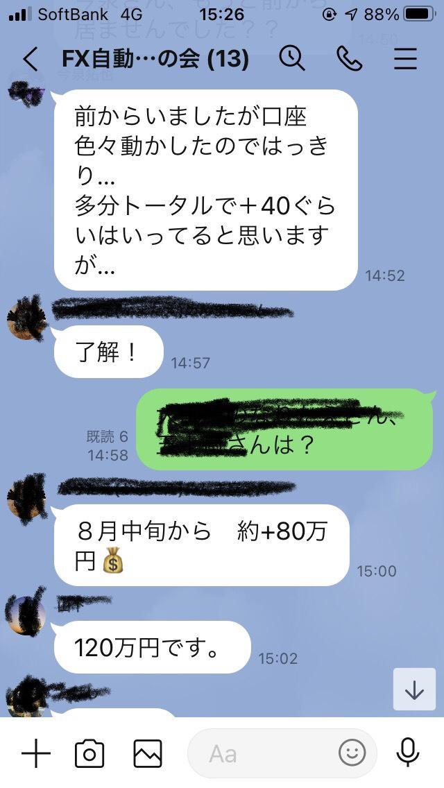 f:id:yamahideyuu:20210102161603j:plain