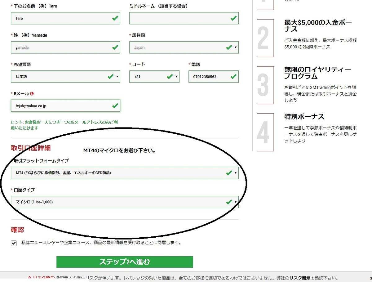 f:id:yamahideyuu:20210124164313j:plain