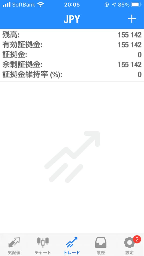 f:id:yamahideyuu:20210522000444p:image