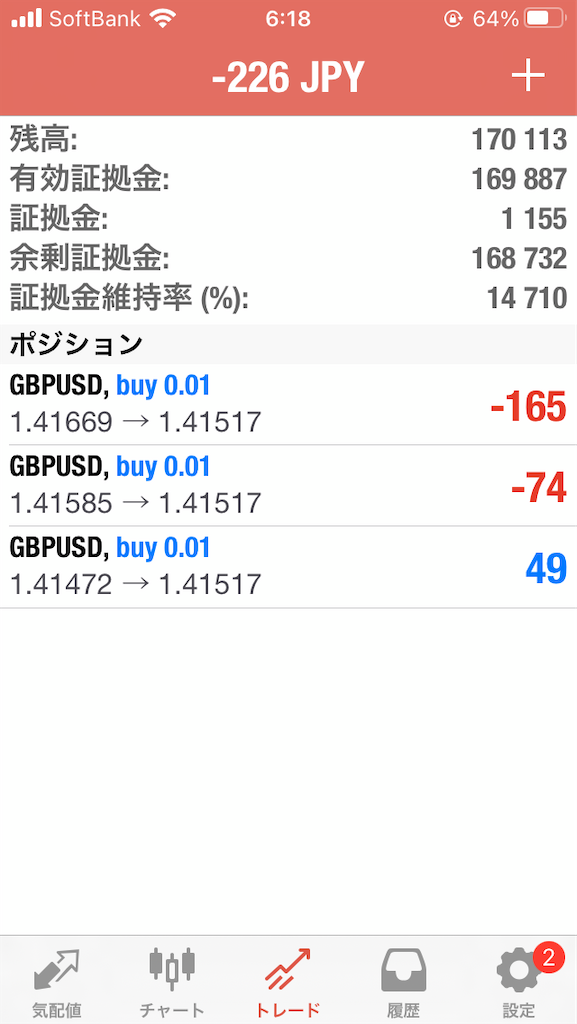 f:id:yamahideyuu:20210525064002p:image