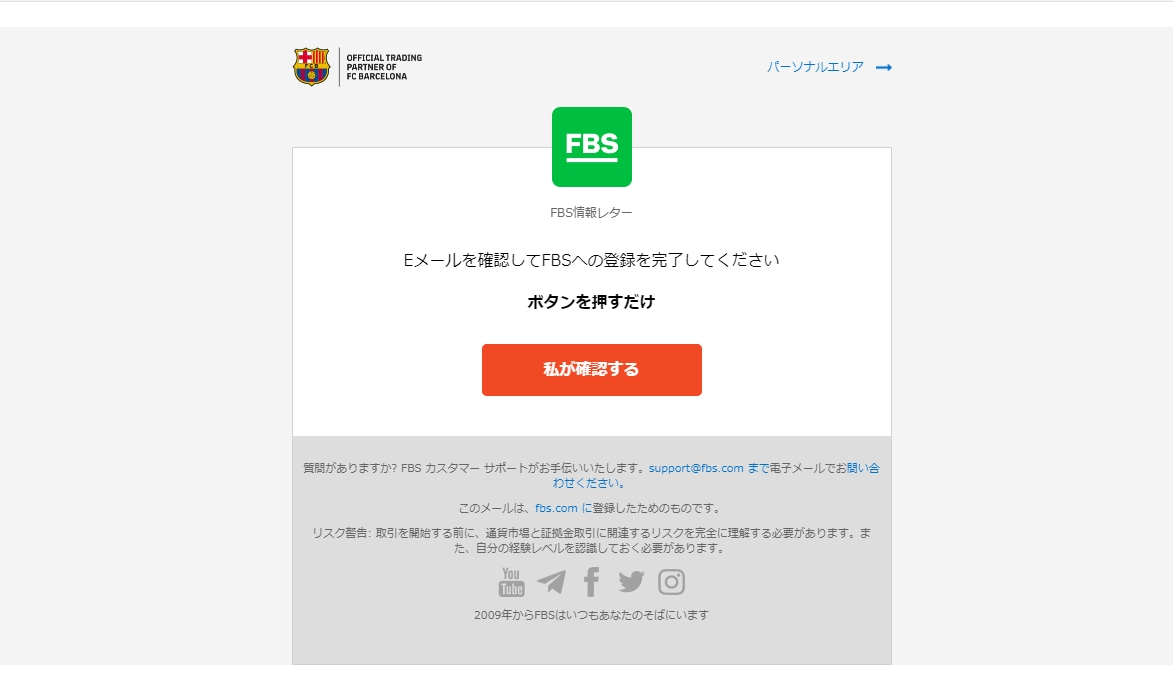 f:id:yamahideyuu:20210608152511j:plain
