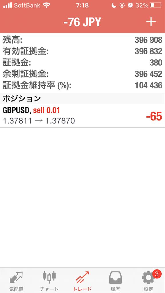 f:id:yamahideyuu:20210908081252p:image