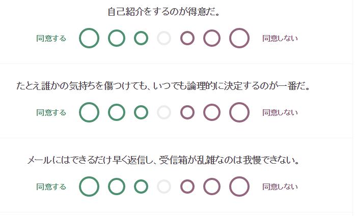 f:id:yamahito00:20160425222152p:plain:w400