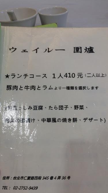 f:id:yamahito00:20160825222046p:plain