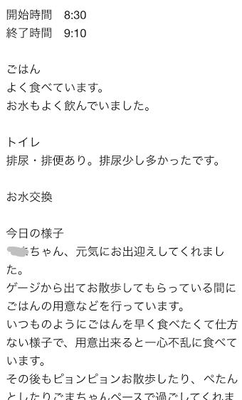 f:id:yamahito00:20161101223857p:plain:w300