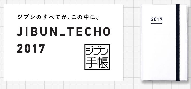 f:id:yamahito00:20161101235409p:plain:w400