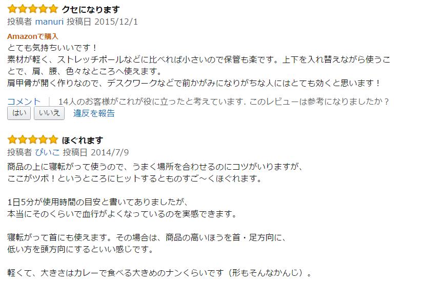 f:id:yamahito00:20161214231003p:plain:w500