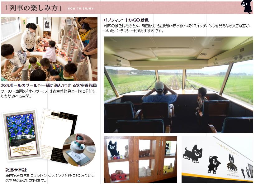f:id:yamahito00:20170122232119p:plain:w400