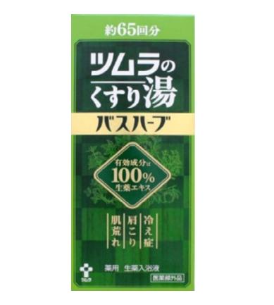 f:id:yamahito00:20170123220058p:plain