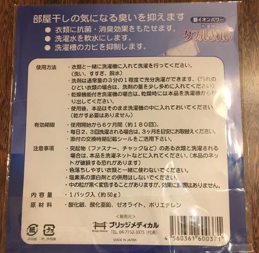 f:id:yamahito00:20170327235904p:plain:w400