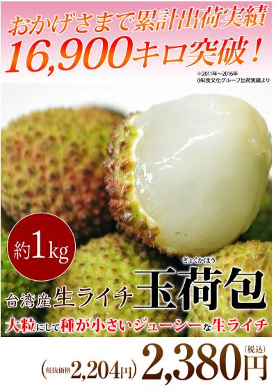 f:id:yamahito00:20170614215841p:plain:w400