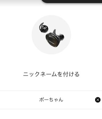 f:id:yamahito00:20171119231056p:plain:w300