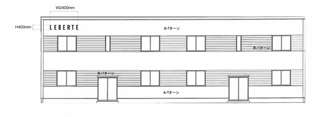 f:id:yamaichi4320:20210302223023j:image